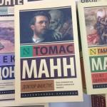 Na, welches Buch? - Thomas Mann, Doktor Faustus